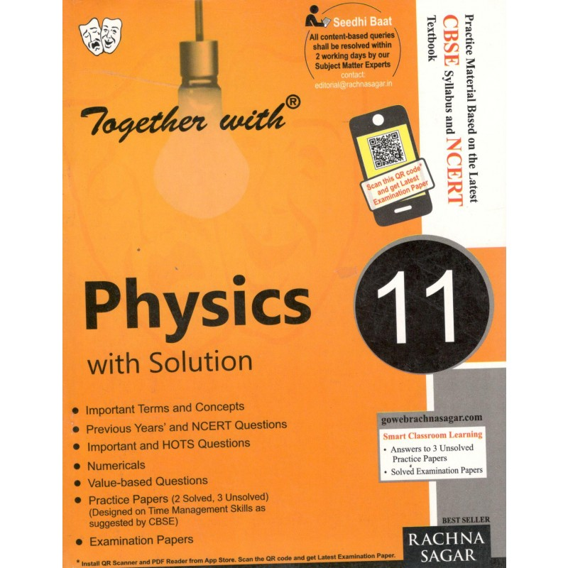 Together With Physics With Solution | Class-12
