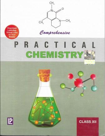 Comprehensive Practical CHEMISTRY Class XII | CBSE